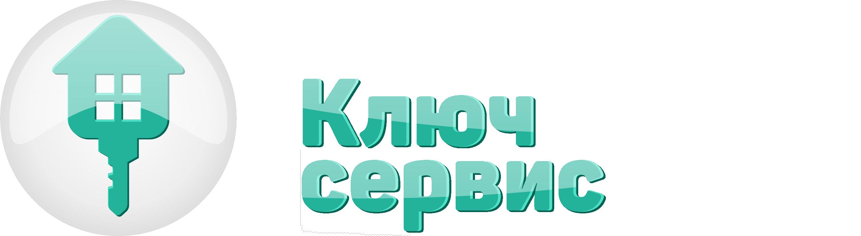 Аренда квартир посуточно в г. Бийск